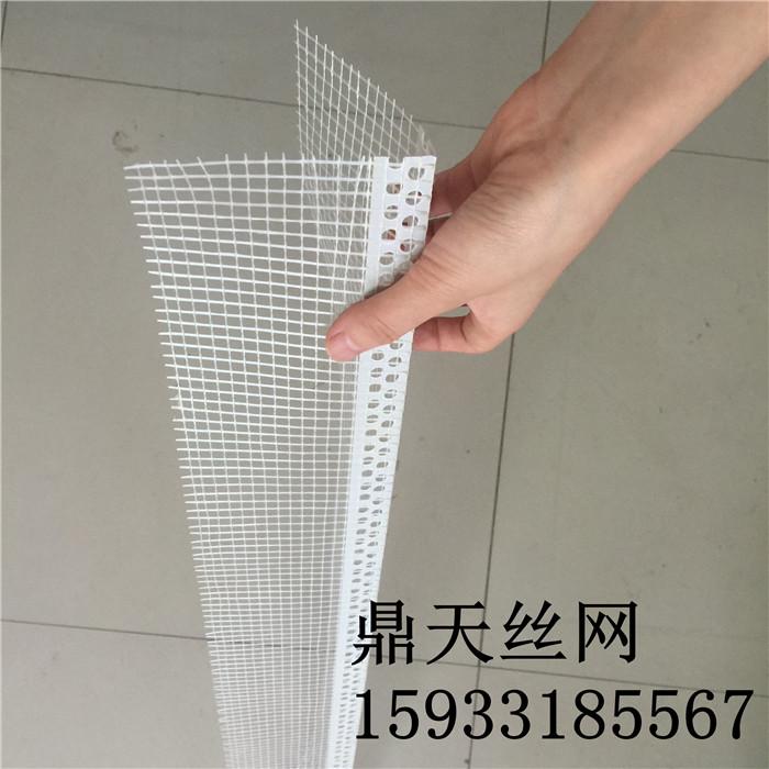 PVC护角条在墙角施工中的重要性