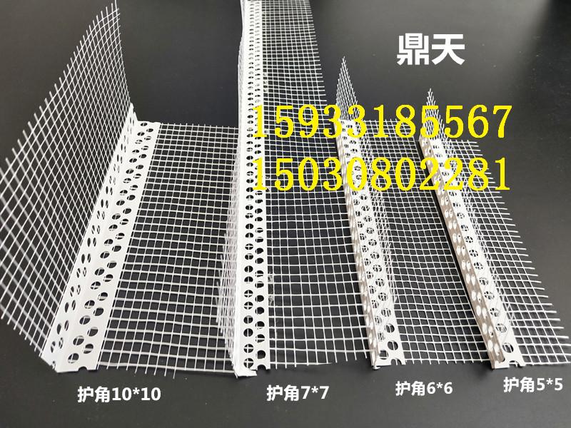 新建文件夹 (3)IMG20200319130345_副本.jpg